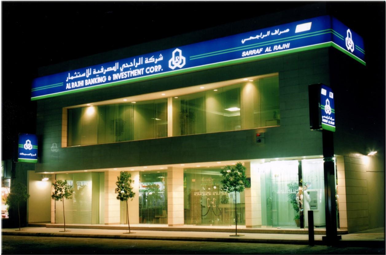 Al Rahji Bank Bank Syariah Terbaik