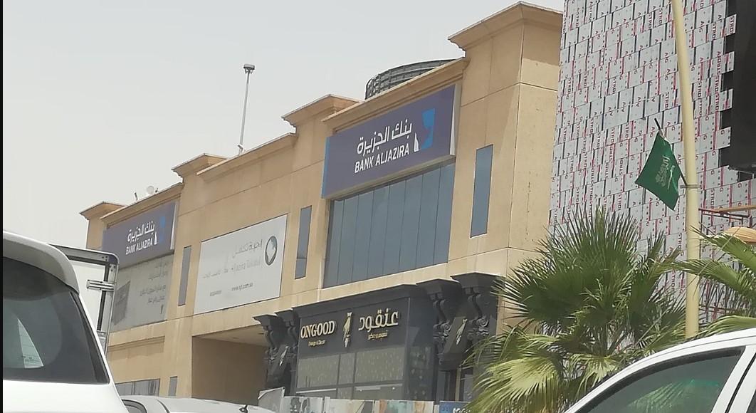 Bank Al-Jazira