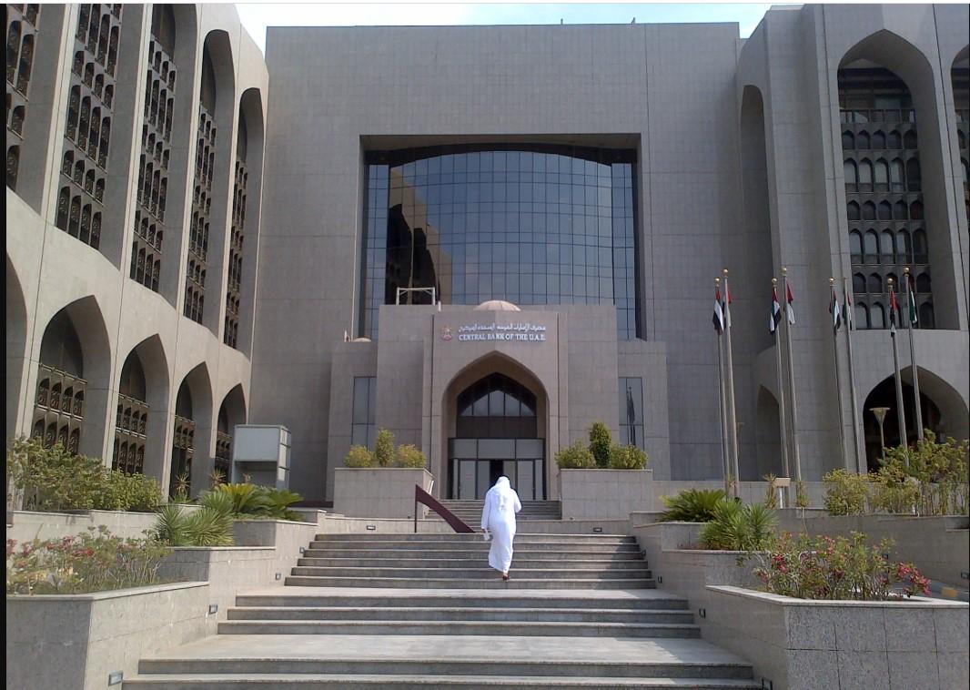 Emirat Islamic Bank
