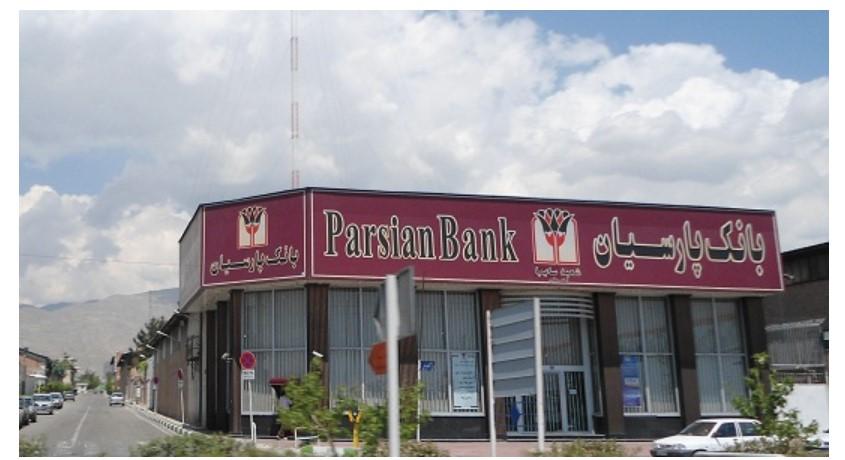 Parsian Bank