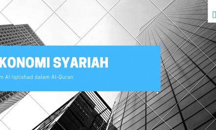 Term Iqtishad (Ekonomi Syariah) dalam Al-Qur'an