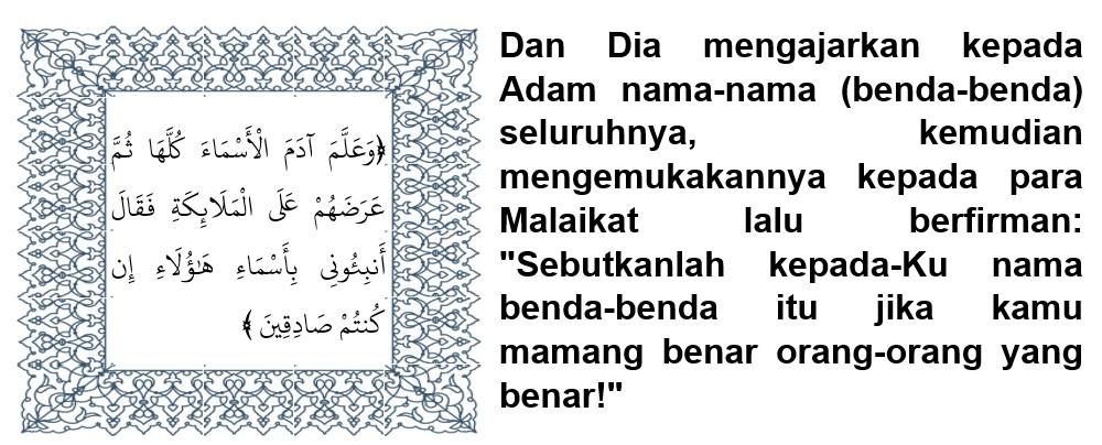 Al-Baqarah 31