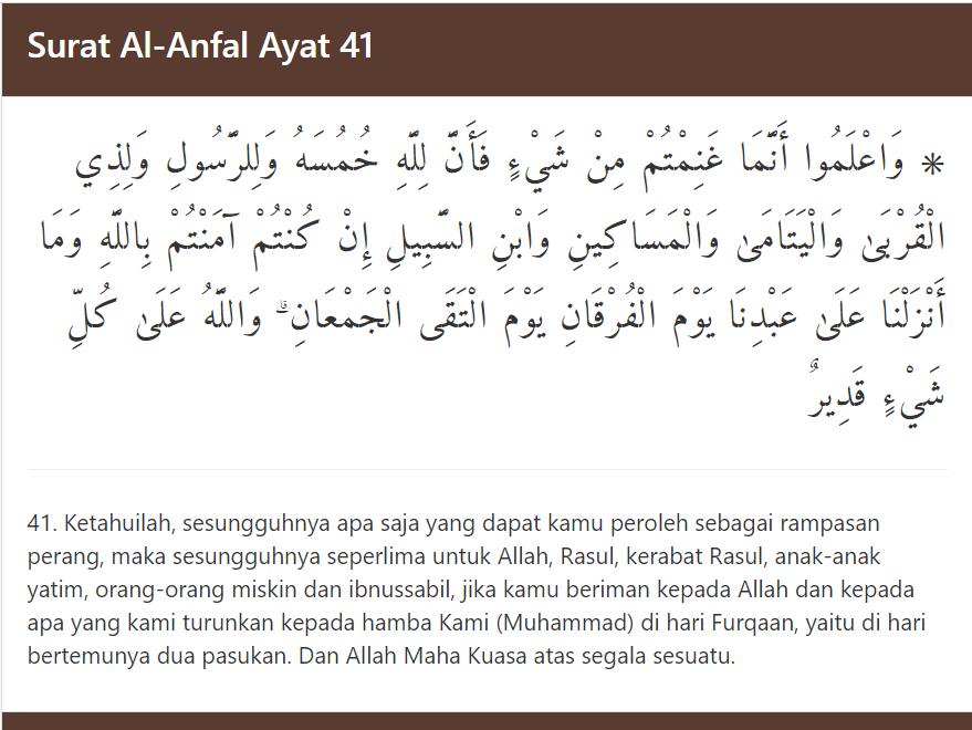 surat al-anfal 41 ayat ghanimah