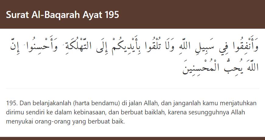 surat al-baqarah 195