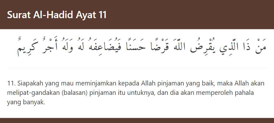 ayar qard surat al-hadid 11