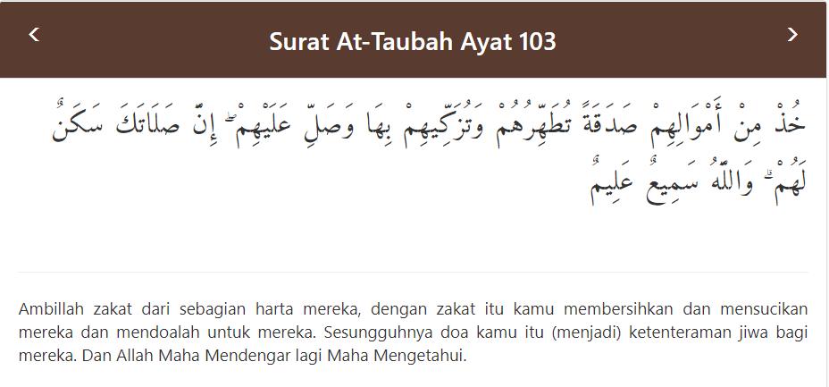 At-Taubah 103