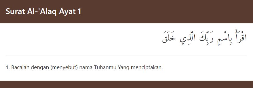 Al-'Alaq ayat 1
