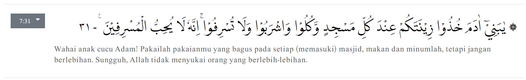 Al-A'raf 31