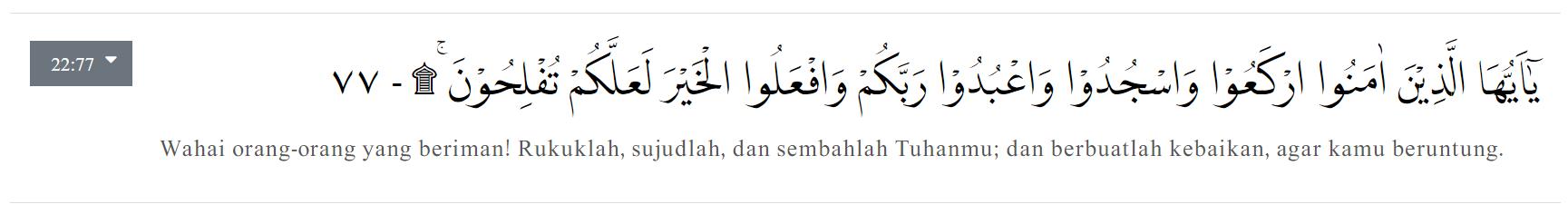 Al-Hajj ayat 77 Kewirausahaan