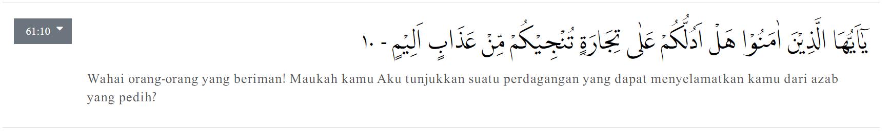 Al-Hujurat ayat 10