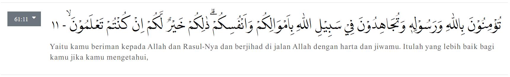 Al-Hujurat ayat 11