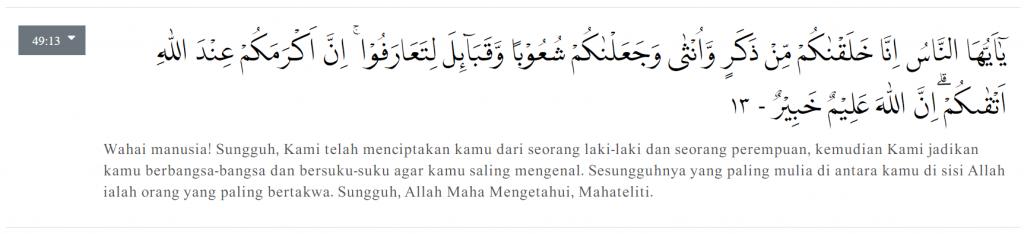 Al-Hujurat ayat 13 konsep kerjasama dalam Al-Quran