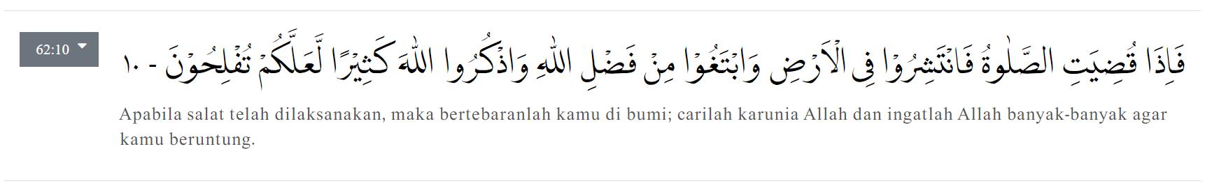 Al-Jumuah ayat 10 Kewirausahaan