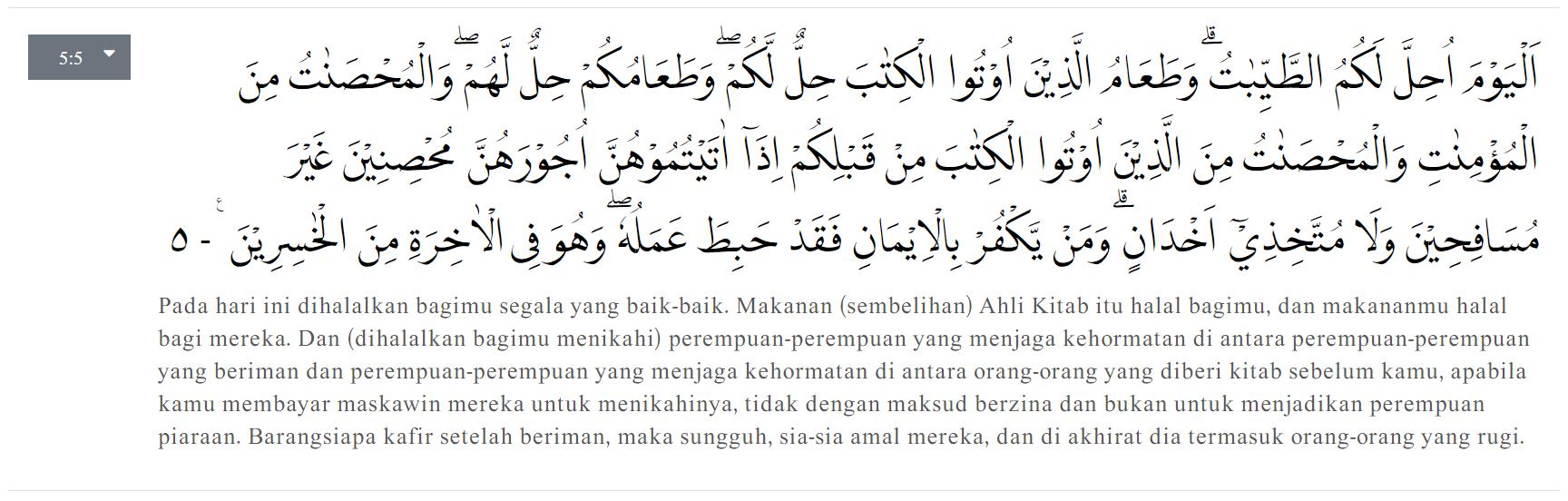 Al-Maidah ayat 5