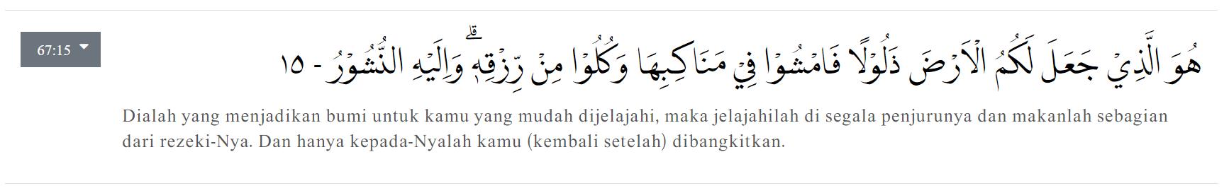 Al-Mulk ayat 15 Kewirausahaan