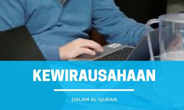 Kewirausahaan dalam Perspektif Quran